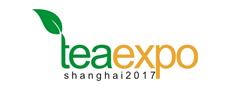 2019上海国际茶业博览会春季展,2019.5.9-12,上海世博展览馆